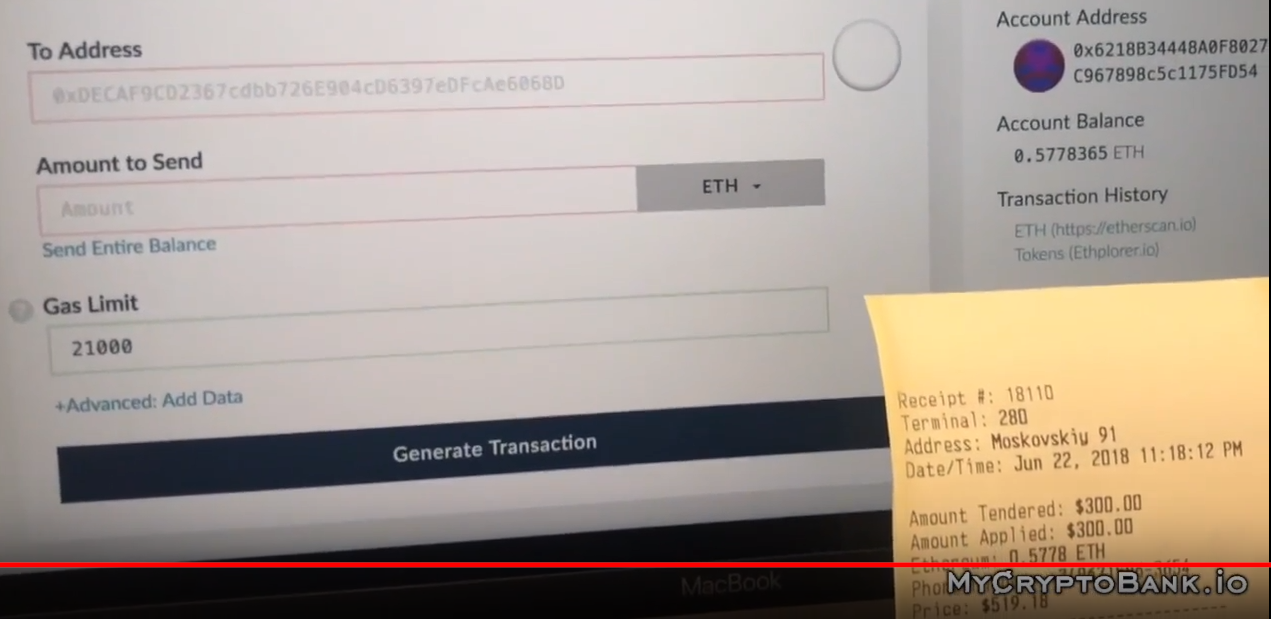 img 5b58f7ae84662 - MyCryptoBank ICO: review, audit [rate: bad]