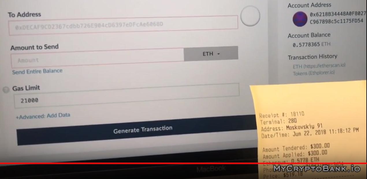 img 5b58f7ae84662 - MyCryptoBank ICO: обзор и аудит [оценка: плохо]